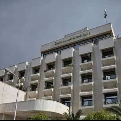 وزارة الادارة المحلية